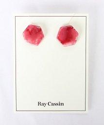 Ray Cassin /キャンディイヤリング/501183176