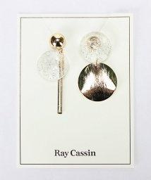 Ray Cassin /アシメパーツピアス/501183177