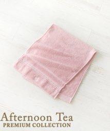 Afternoon Tea LIVING/スーピマ超長綿フェイスタオル/Afternoon Tea PREMIUM/501164649