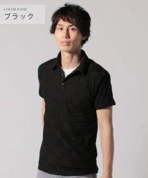 THE CASUAL/(バイヤーズセレクト) Buyer's Select ブロックジャガード/変形ダイヤジャガード半袖ポロシャツ/501195891