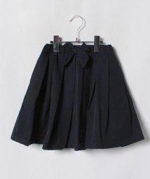 petit main/グログランスカート/501182725