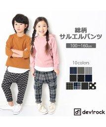 devirock/【nina's11月号掲載】ストレッチ柄サルエルロングパンツ/501198720