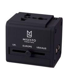MILESTO/MILESTO UTILITY トラベル用変換プラグアダプタ/501200012