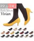 Vivian/ポインテッドトゥ5.5cmキレイめパンプス/501223837