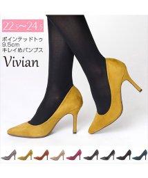 Vivian/ポインテッドトゥ9.5cmキレイめパンプス/501223842