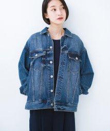haco!/こなれたシルエットがかなうオトナも着やすい大きめGジャン by MAKORI/501192908