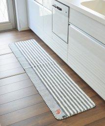 En Fance/【moz】 タフトキッチンマット グレー 45×120cm/501198008