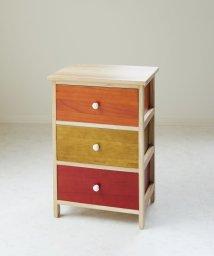 En Fance/木製3段チェスト(カラー)/501198048