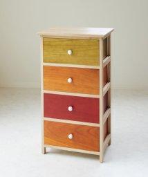 En Fance/木製4段チェスト(カラー)/501198050