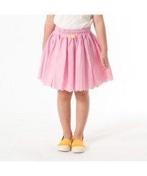 apres les cours/シャンブレー裾スカラップスカート/501205701
