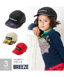 BREEZE / JUNK STORE/JETキャップ/501219436