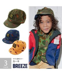 BREEZE / JUNK STORE/オサカナワークキャップ/501219437
