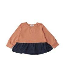 otonato/裾フリルTシャツ/501220900