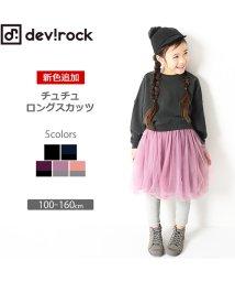 devirock/チュチュロングスカッツ スカート付きレギンス/501232412