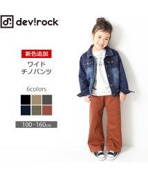 devirock/ベーシックワイドチノパンツ ロングパンツ ワイドパンツ/501232413
