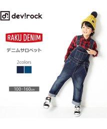 devirock/【nina's11月号掲載】楽デニム★ストレッチデニムサロペット/501236305