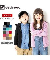 devirock/長袖ベーシックジップアップパーカー ジップパーカー/501236311