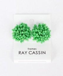 framesRayCassin/ビーズボリュームピアス/501241053
