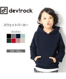 devirock/無地スウェット長袖プルパーカー/501247332
