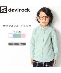 devirock/【nina's11月号掲載】ベーシックオックスフォードシャツ フォーマル/501247339