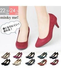 minky me!/アーモンドトゥ7cmヒール走れるキレイめパンプス /501251741