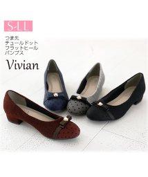 Vivian/つま先チュールドットフラットヒールパンプス/501251754