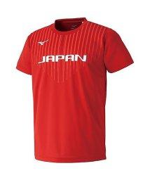 MIZUNO/ミズノ/全日本応援Tシャツ/501253568