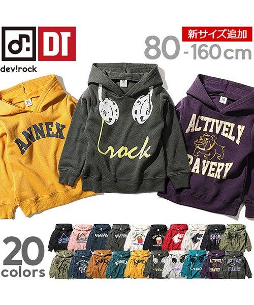 4fa0debdd8ab3 devirock(デビロック)/全20柄 プリント裏起毛長袖スウェットパーカー/DP0010