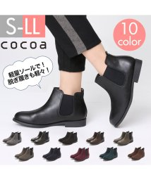 Cocoa/軽量ソール&ローヒールサイドゴアショートブーツ/501258229