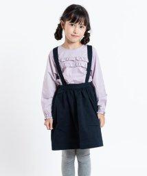 SHIPS KIDS/SHIPS KIDS:モールスキン ジャンパー スカート(100~130cm)/501262135