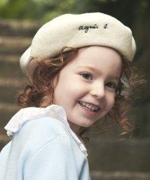 agnes b. ENFANT/K134 E BERET  帽子/501249809