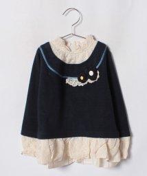 Gemeaux/花モチーフ付Tシャツ/501246951