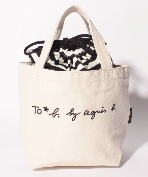 To b. by agnes b.(トゥービー バイ アニエスベー)/WI03 SAC ロゴミニトートバッグ/4368WI03H18