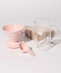 Afternoon Tea LIVING/HARIO/ビーカーセット付きドリッパーセット/501257627