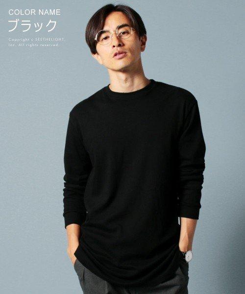 セール スリック slick 日本製40sコーマコットンスムースロング丈長袖
