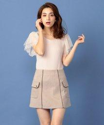 MIIA/パイピング台形スカート/501267493