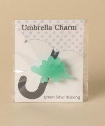 green label relaxing (Kids)/GLR レインチャーム/501252698