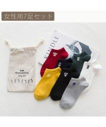 RINORINO./靴下 7足セット ワンポイント 刺繍 ソックス 靴下 おしゃれ かわいい 韓国 トレンド 一週間セット カップル おそろい お揃い ペア くるぶし/501286070