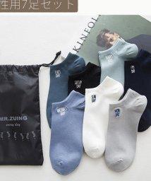 RINORINO./靴下 7足セット ワンポイント 刺繍 ソックス 靴下 おしゃれ かわいい 韓国 トレンド 一週間セット カップル おそろい お揃い ペア くるぶし/501288063