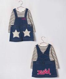 X-girl Stages/スターポケットオールインワンスカート&トップスセット/501273359