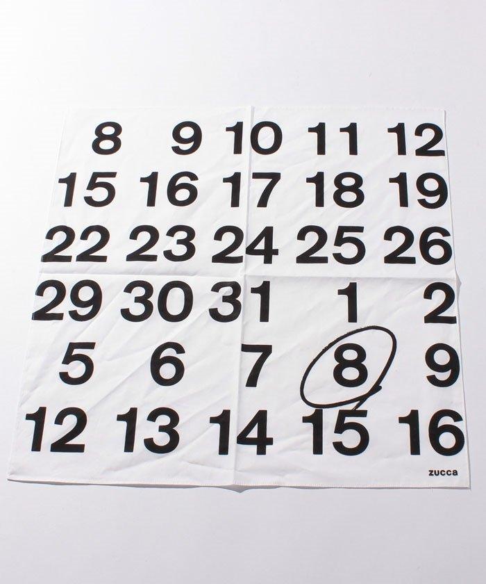 (S)Calendar