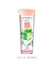 BACKYARD/スリム冷茶ポット持チ手ナシ 1.1L/501094747