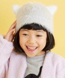 a.v.v(KID'S)/[KIDS]シャギー猫耳ニットワッチ/501163480