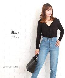 Afelice/ロングVネックカーディガン 韓国 ファッション レディース 【S/S】【ra-2014】/501287912