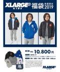 XLARGE KIDS/【子供服 2019年福袋】 エクストララージ キッズ/501297128