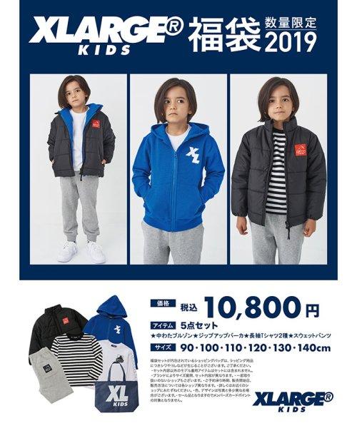 XLARGE KIDS(エクストララージ キッズ)/【子供服 2019年福袋】 エクストララージ キッズ/0948401
