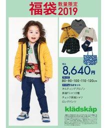 kladskap/【子供服 2019年福袋】 クレードスコープBOYSセット/501297130