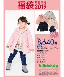 kladskap/【子供服 2019年福袋】 クレードスコープGIRLSセット/501297131