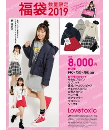 Lovetoxic/【子供服 2019年福袋】 ラブトキシック/501297176