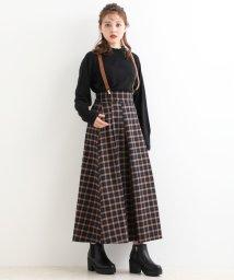 amelier MAJESTIC LEGON/合皮サス付きロングスカート/501124506